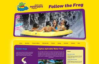 aphroditewaterpark_1873F